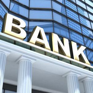 Банки Куеды