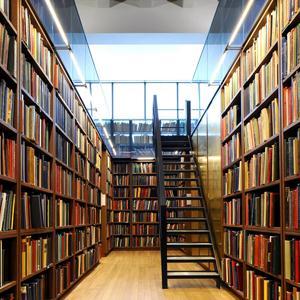 Библиотеки Куеды