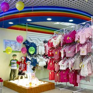 Детские магазины Куеды