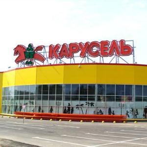 Гипермаркеты Куеды