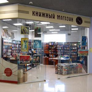 Книжные магазины Куеды