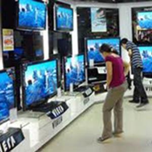Магазины электроники Куеды
