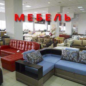 Магазины мебели Куеды
