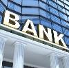 Банки в Куеде
