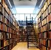 Библиотеки в Куеде