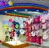 Детские магазины в Куеде