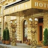Гостиницы в Куеде