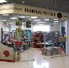 Книжные магазины в Куеде