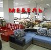 Магазины мебели в Куеде