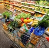 Магазины продуктов в Куеде