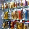 Парфюмерные магазины в Куеде