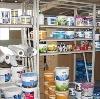 Строительные магазины в Куеде