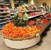 Супермаркеты в Куеде