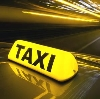 Такси в Куеде