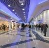 Торговые центры в Куеде