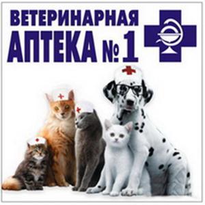 Ветеринарные аптеки Куеды